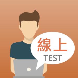 焦慮測試有用嗎?為什麼你要做焦慮測試?