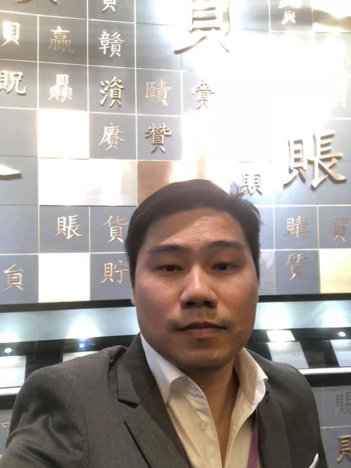 康浩醫療實業有限公司 的老闆胡嘉銳Wu Ka Yui係老千